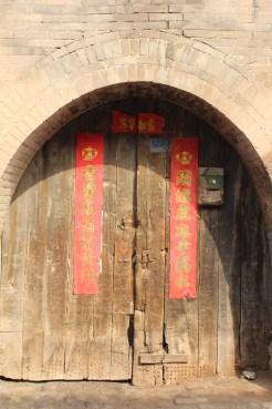gate lock.jpg