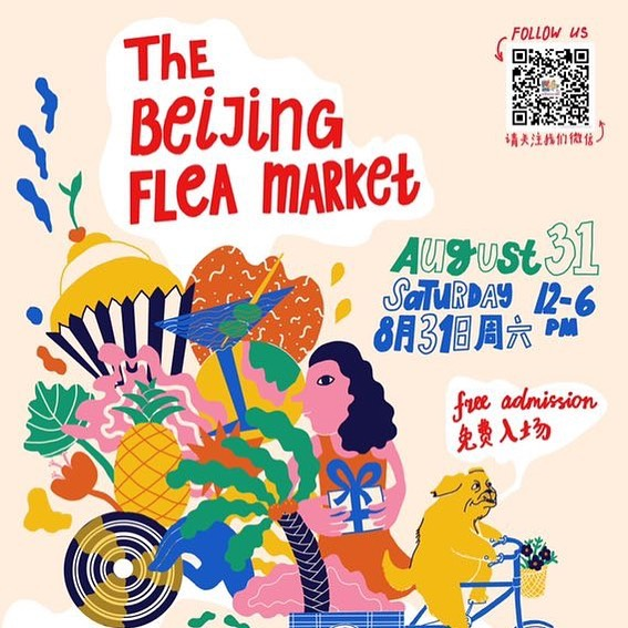 I took a big long break from pillow slinging and someday I'll probably get around to telling you why...but today I'm back in the souky souky saddle. Feels good. Not gonna lie! Come down to the Beijing Flea. Tech Temple 12-6 pm. Bring me a white wine spritzer and I'll be your BFF 4L. 😜.