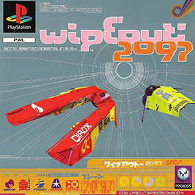 about_wipeout_quicklink.jpg