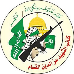 Al-Qassam Logo, there are several variations of this logo and some Martyr Brigades modify them slightly.