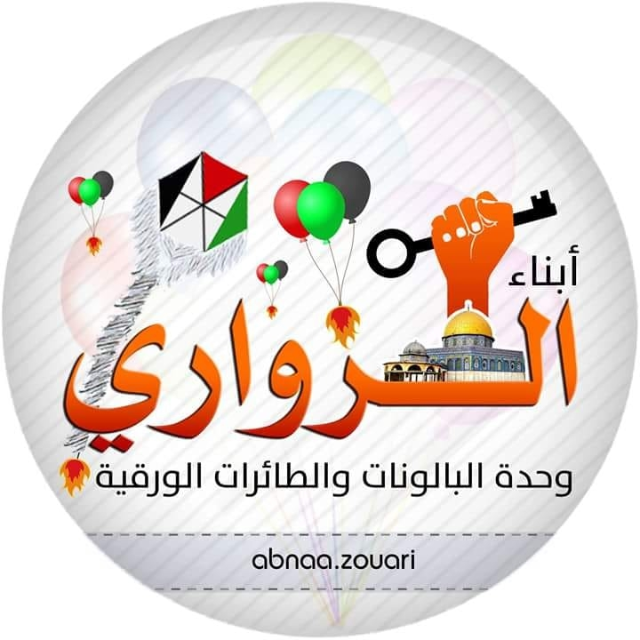 Central Gaza Son of Zawari