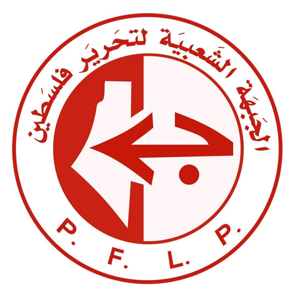 Popular Front for the Liberation of Palestine (PFLP) -