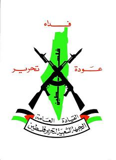 Popular Front for the Liberation of Palestine General Command