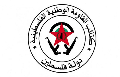 National Resistance Brigades