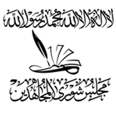 Mujahideen Shura Council