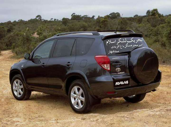 SUV belonging to Mangal Bagh somewhere in Afghanistan