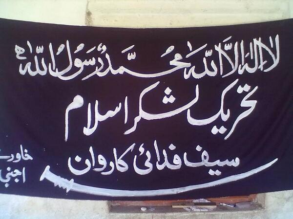 Lashkar-e-Islam flag