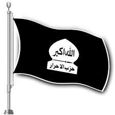 HuA flag