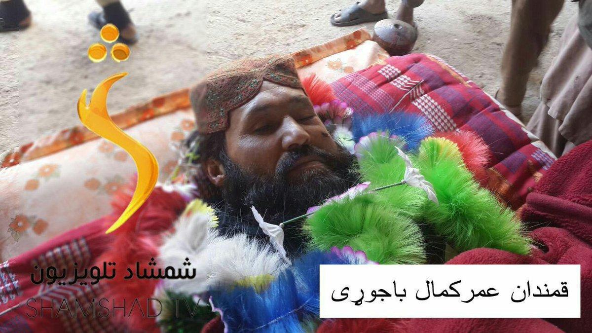 Dead body of Umar Kamal Bajauri