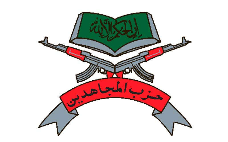 Flag used by Hizbul Mujahideen