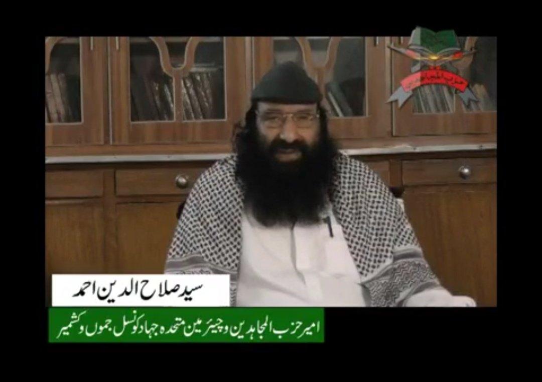 Screenshot from the video message of Hizbul Mujahideēn chief Syed Salahuddin