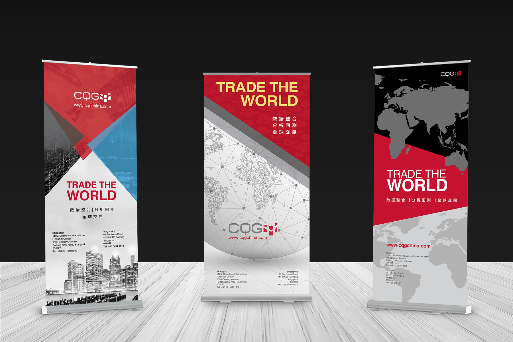 CQG China Pull Up Banners