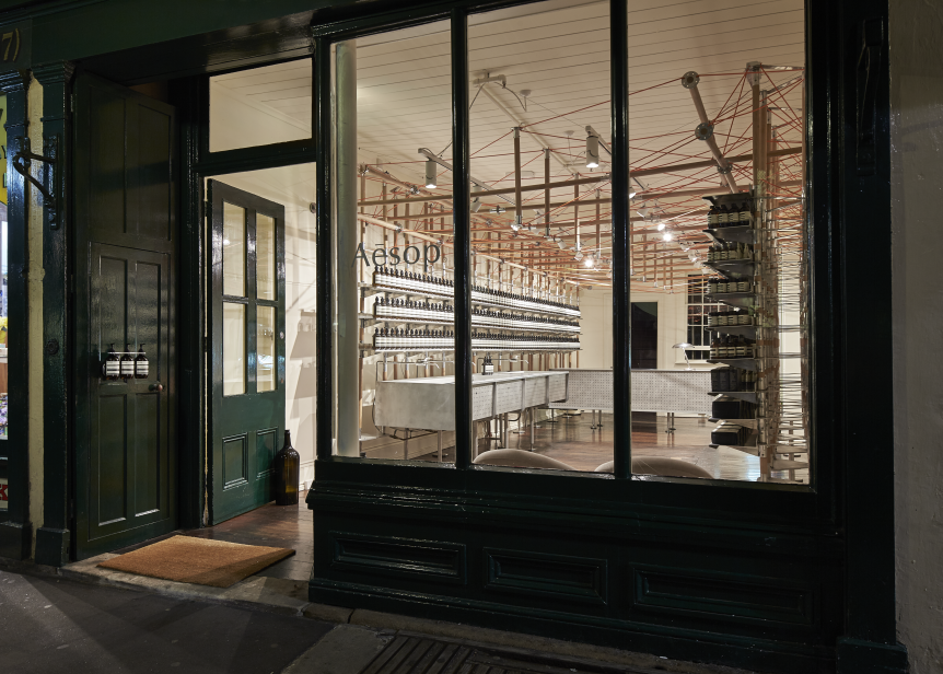 AESOP THE ROCKS - SYDNEY | READ MORE >>