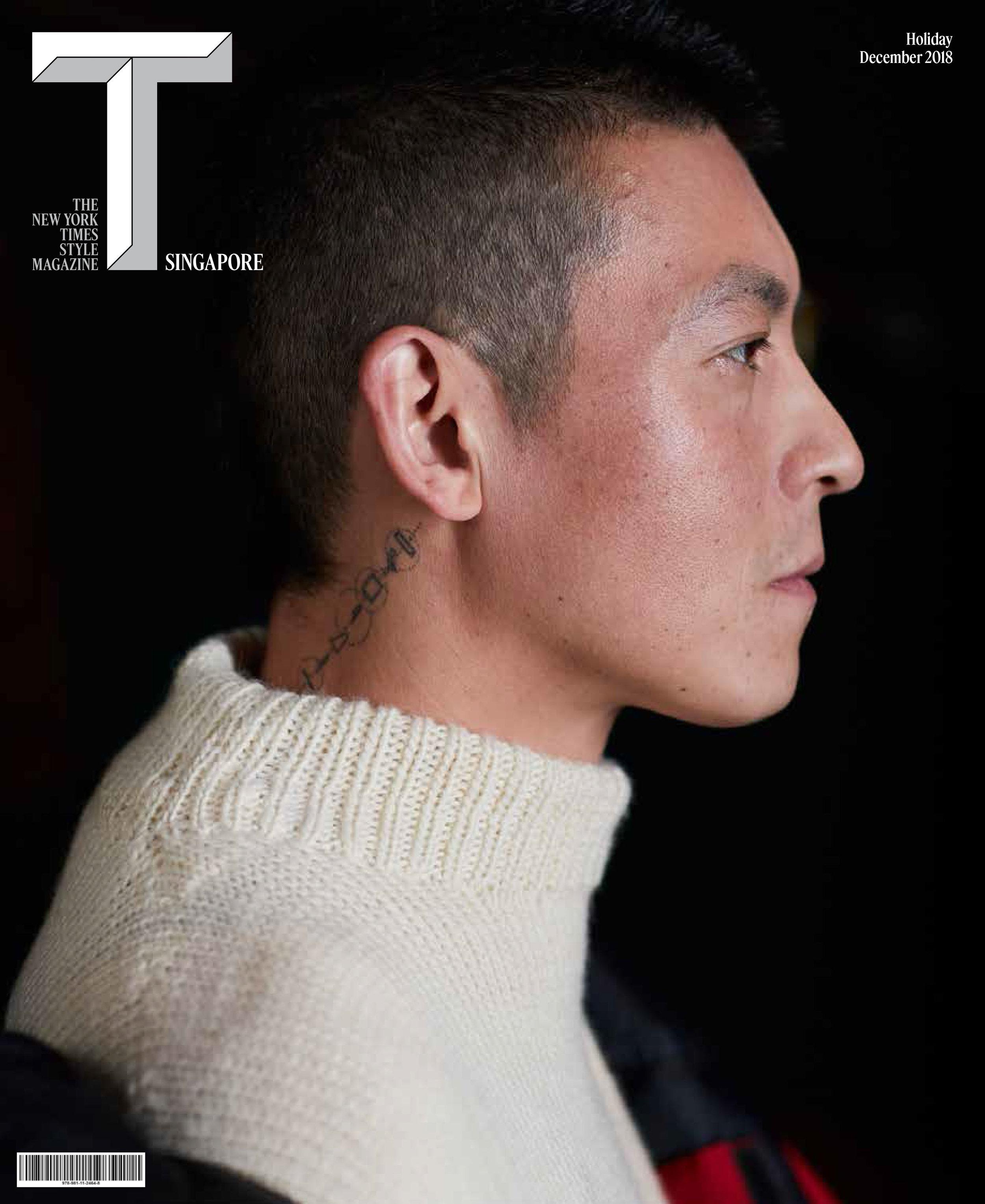 23151_T Cover - Dec_Edison Chen-1 copy.jpg