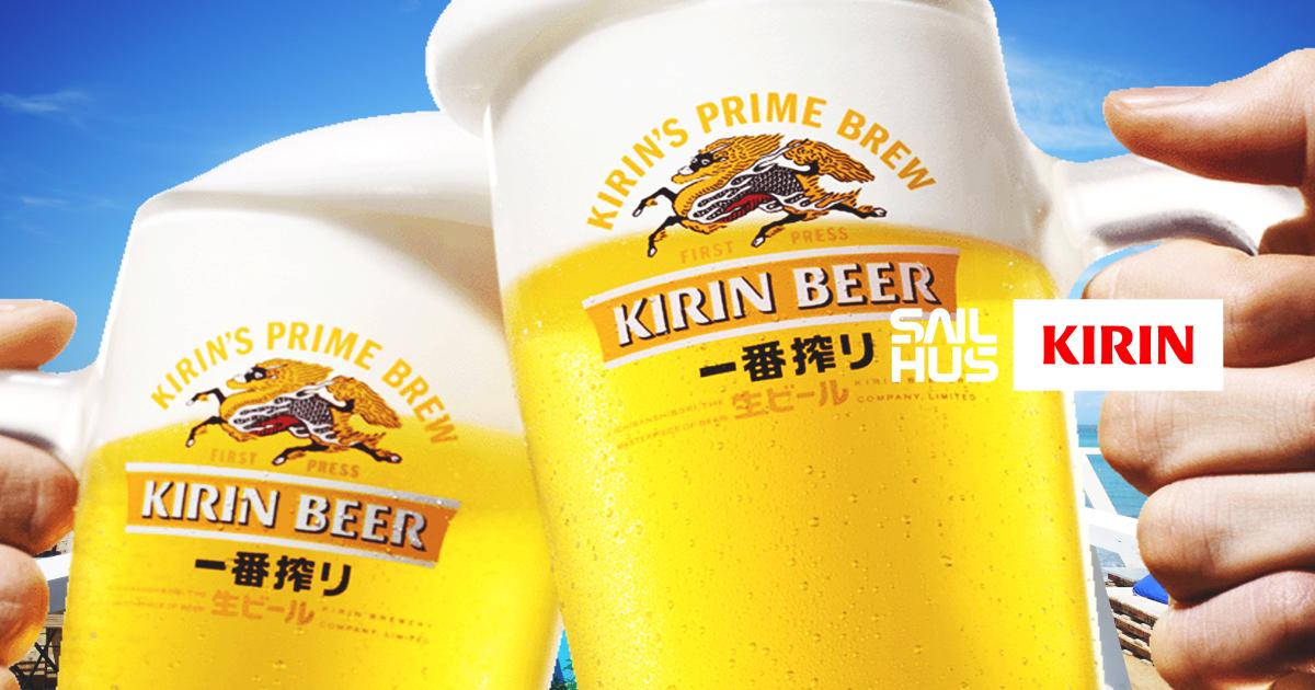 KIRIN_main.jpg
