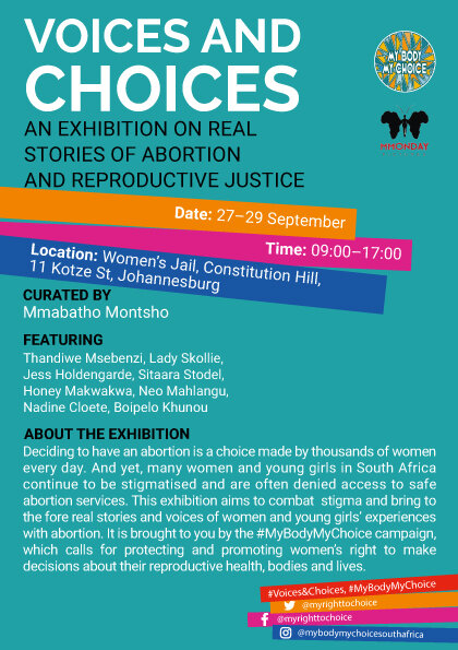 My Body, My Choice is presenting a new exhibition on the real stories of abortion and reproductive justice. - Learn more