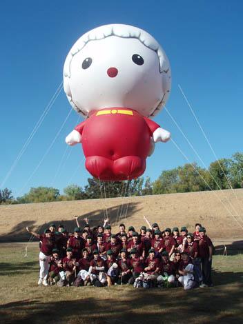 Japan-Miki-Prune-Mascot-Balloon.jpg