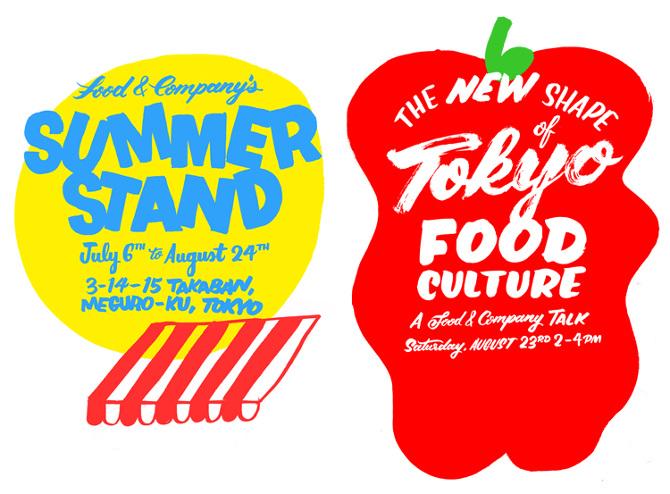 foodcoposters_670.jpg