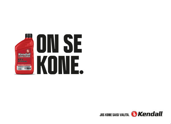 bonde_kendall-2.jpg