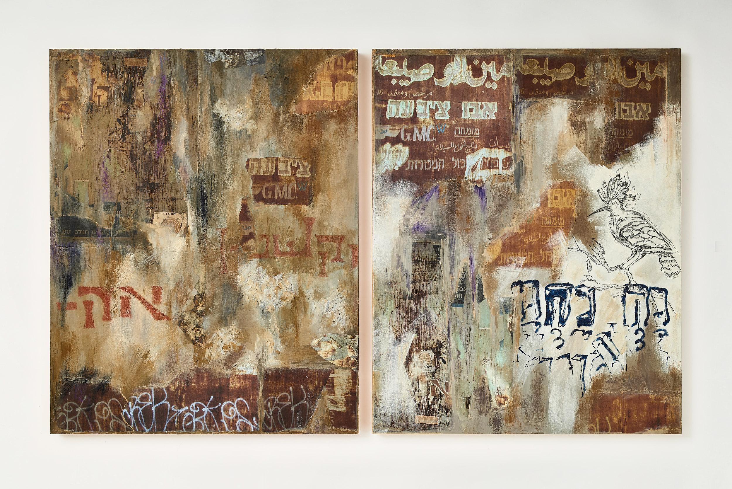 Garage  (diptych) 2014-15 Acrylic, mixed medium on canvas 50x85 cm