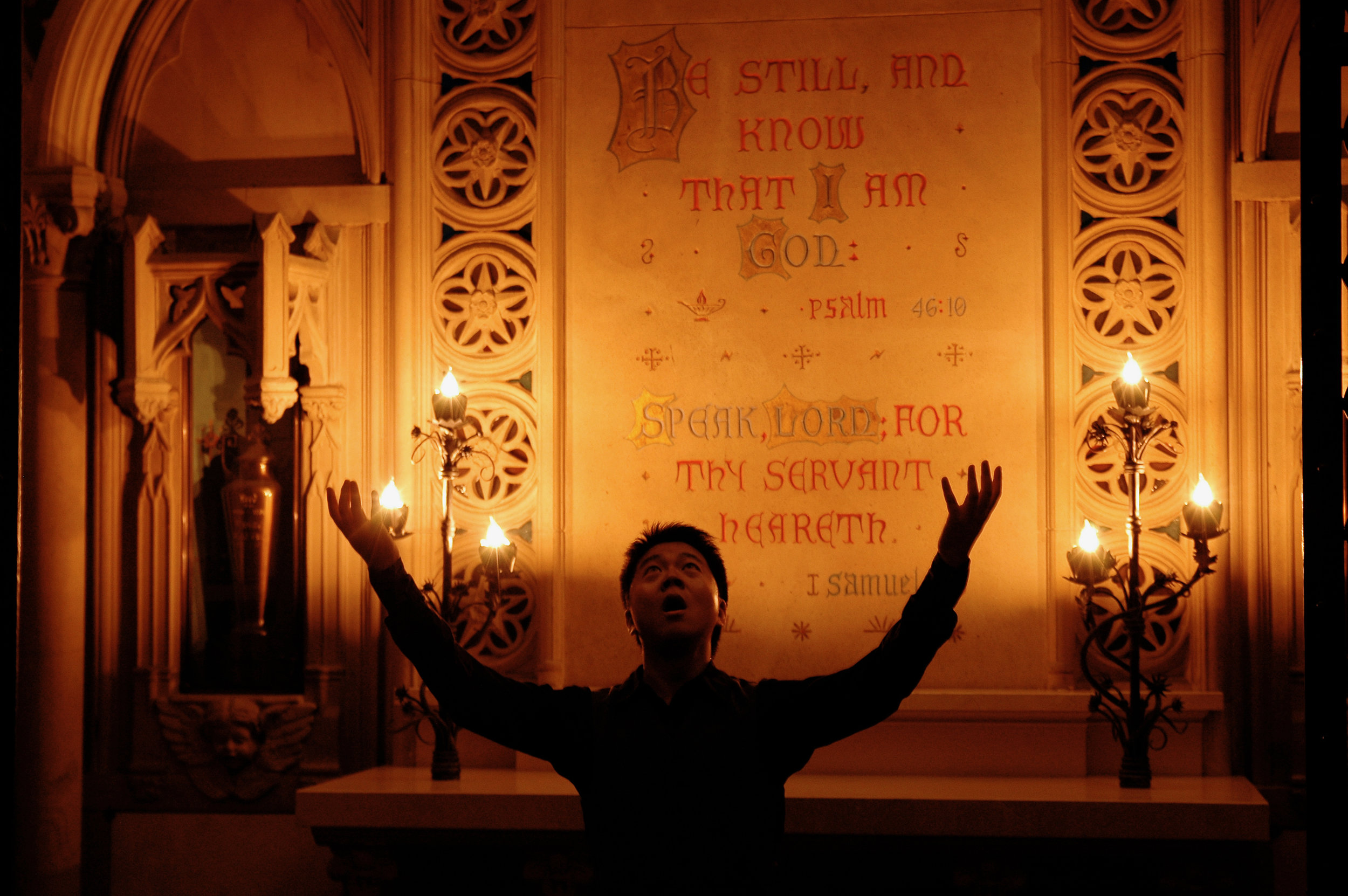 Be Still  (Garden of Memory, Chapel of the Chimes, Oakland, CA, June 21, 2008) / Photo by Luigi Anzivino
