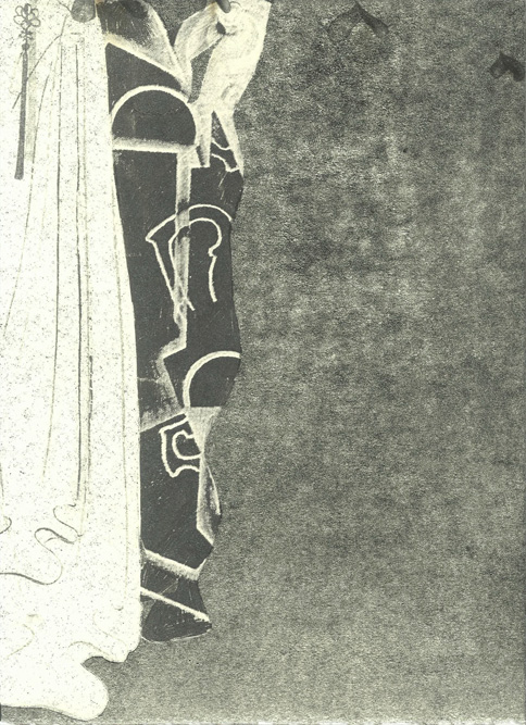 Figure with Curtain II, 2013 Charcoal, transfer and monoprint on paper, 15 x 11 inches