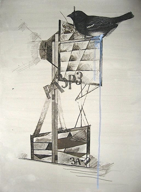 Sculpture with Bird I, 2004 Graphite and ink on paper, 15 x 10 inches
