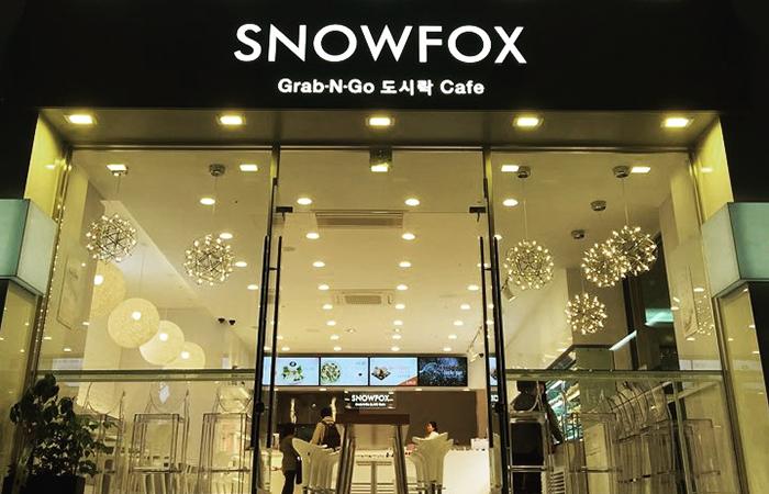 SNOWFOX 뱅뱅점   서울시 서초구 강남대로 305 현대렉시온 102호 02-581-8082