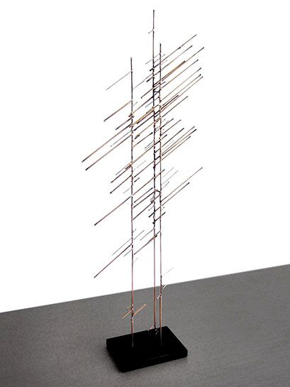 "Matt Devine, ""Morning Rise"", 18""H x 13""W x 4""D, steel with powder coat paint"