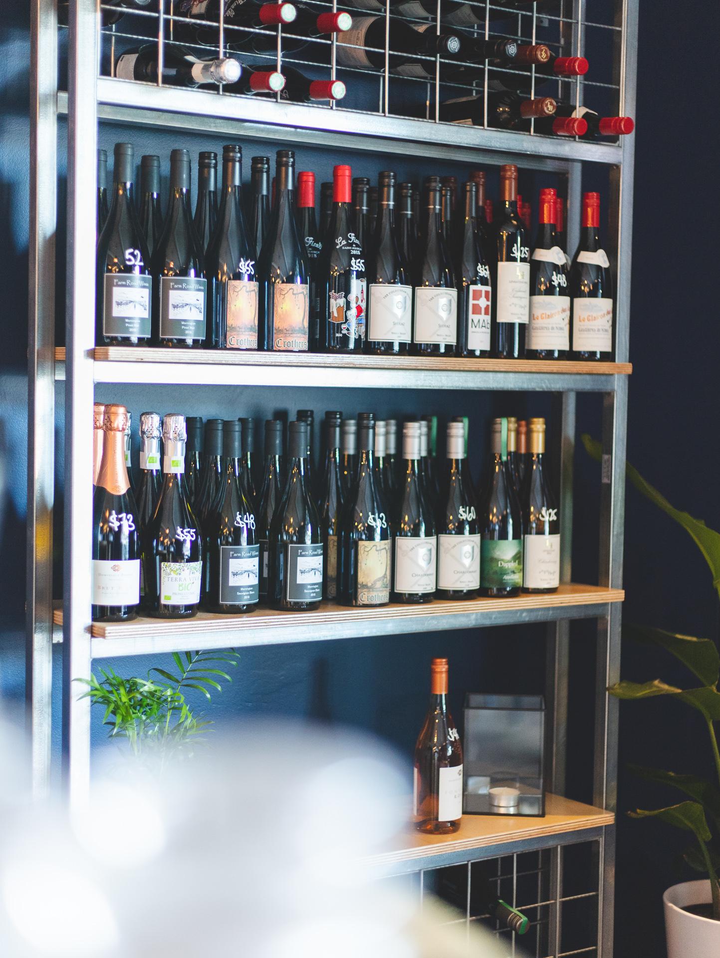 Melbourne Wine Bar00022.jpg