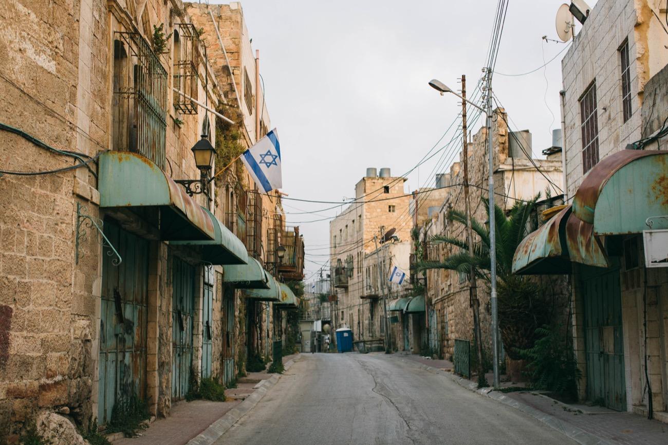 Israel CC Part 2-237.jpg