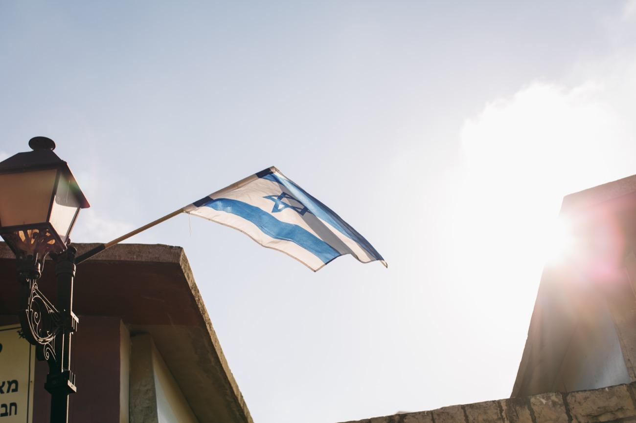 Israel CC Part 2-294.jpg