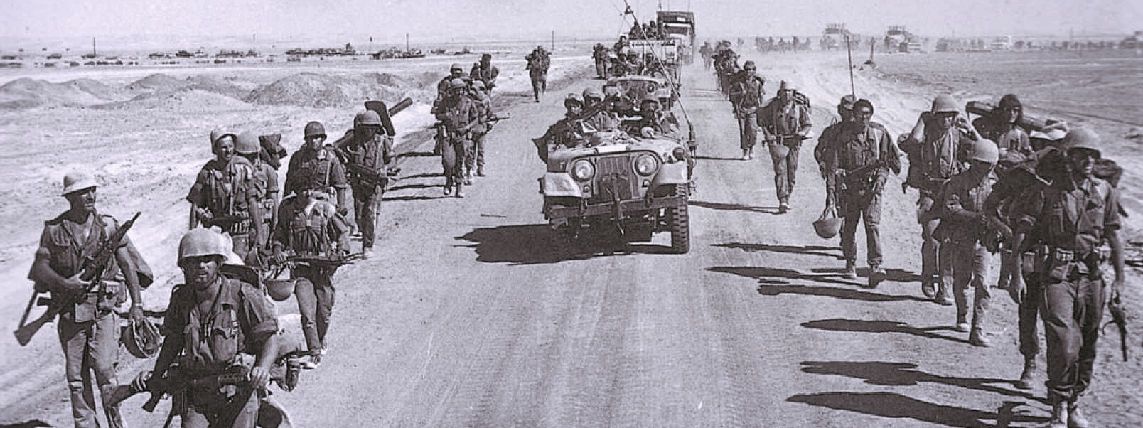 yom_kippur_war.jpg