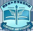 CZPS Logo.png