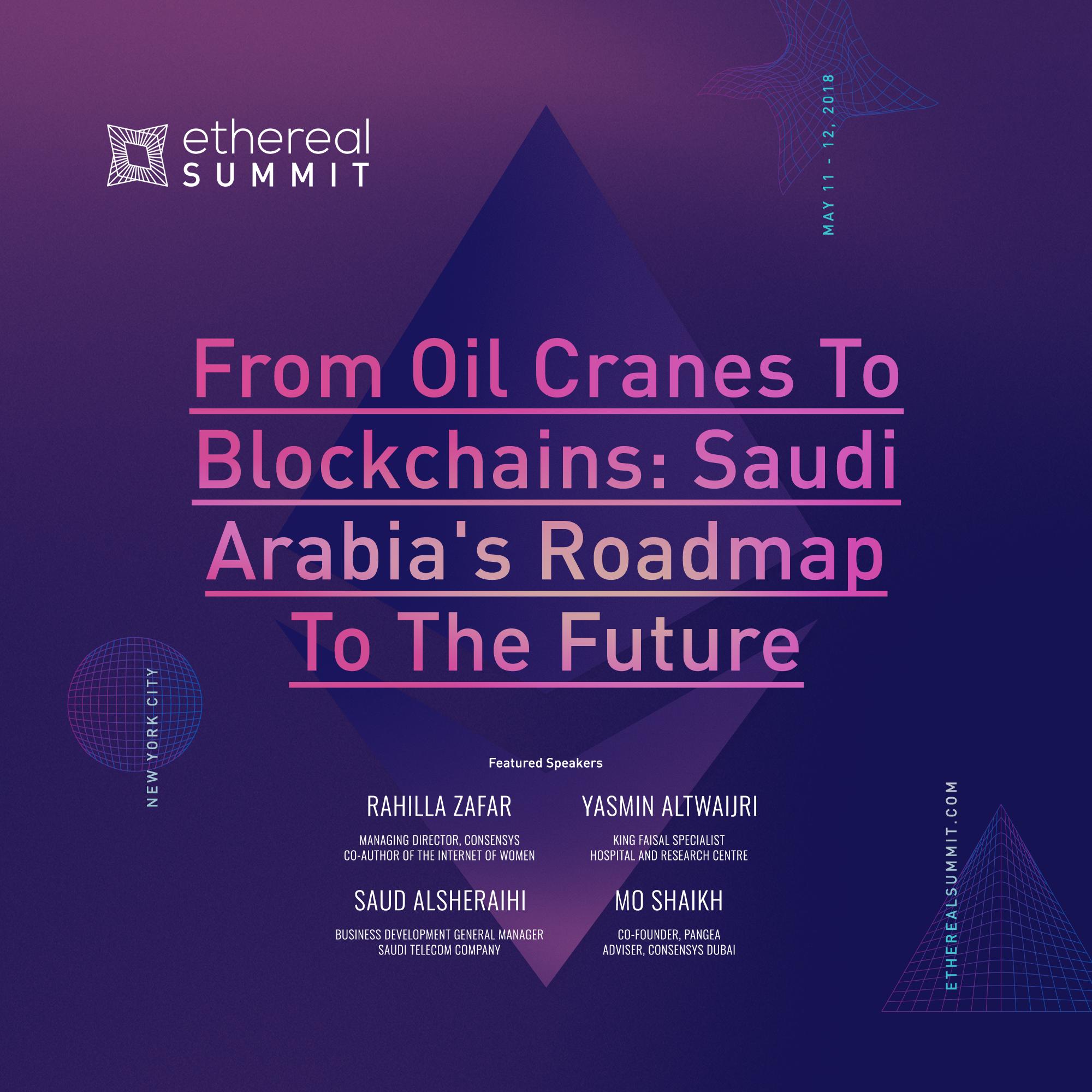 ethereal-2018-social-topics-oil-cranes-blockchains.png