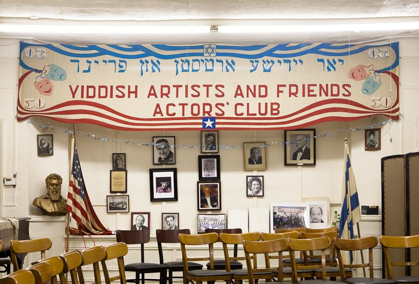 Hebrew Actors Foundation