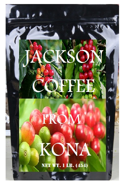 coffee-from-kona-beans-1-lb-front.jpg