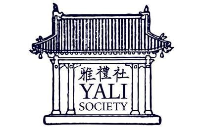 Yali_Society_Logo_265.jpg