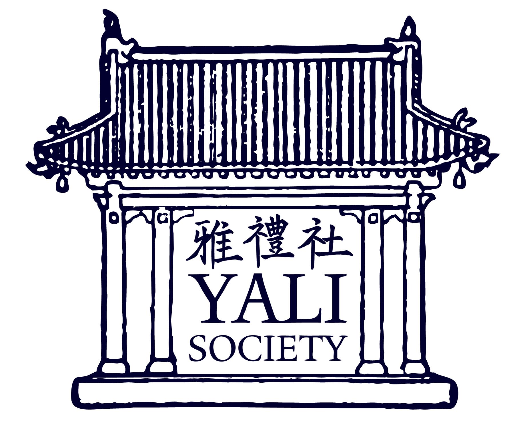 Yali Society Logo.jpg