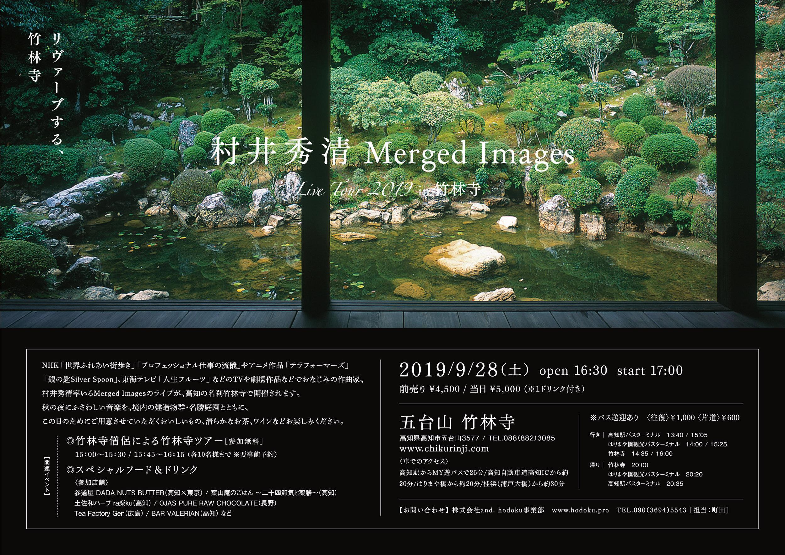Merged-Imaged2019_Flyer_01.jpg