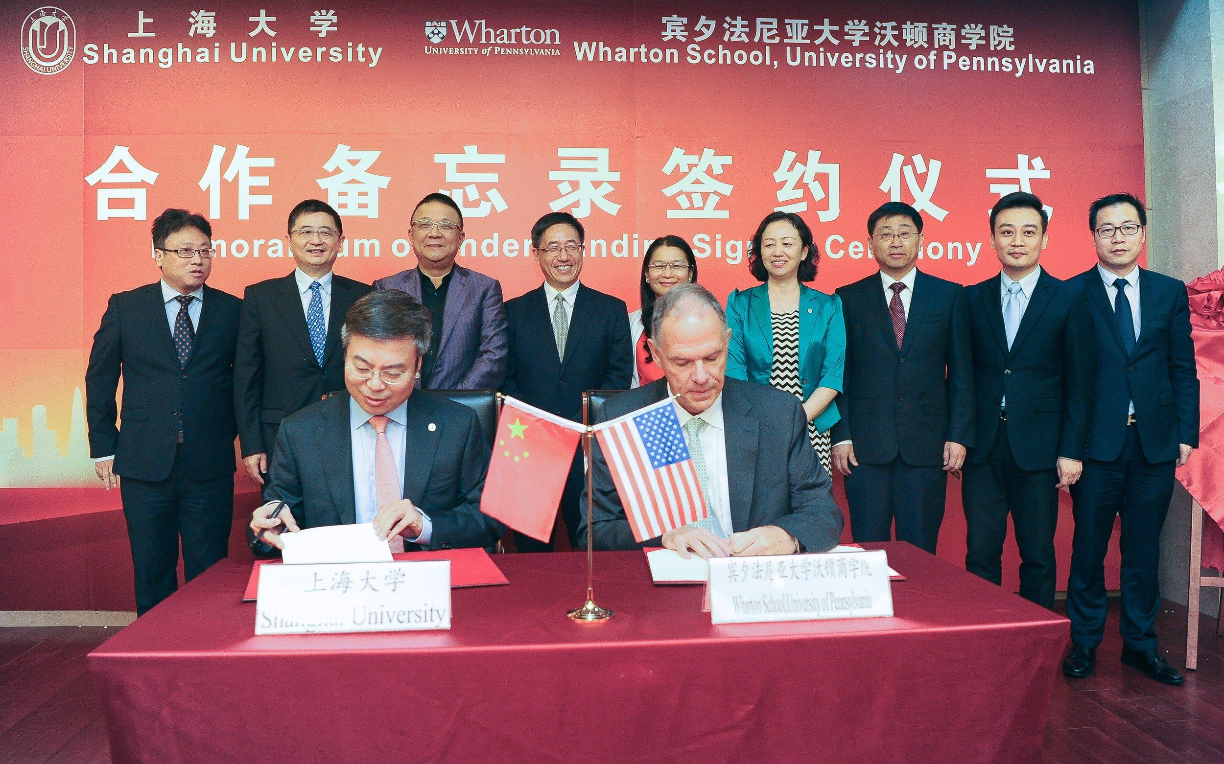 Acuerdo de colaboración entre Warton School y Shanghai University