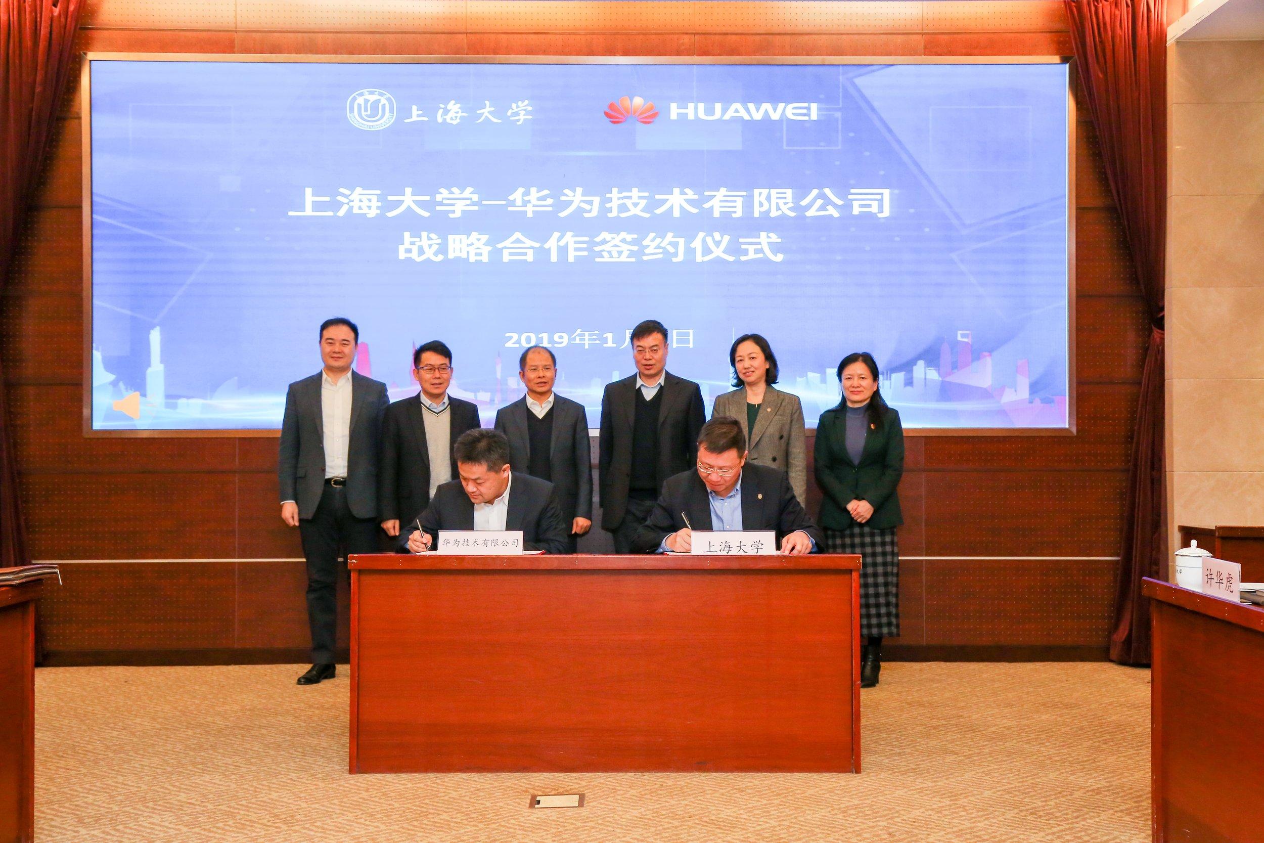 Strategic Cooperation Between Huawei and Shanghai University.