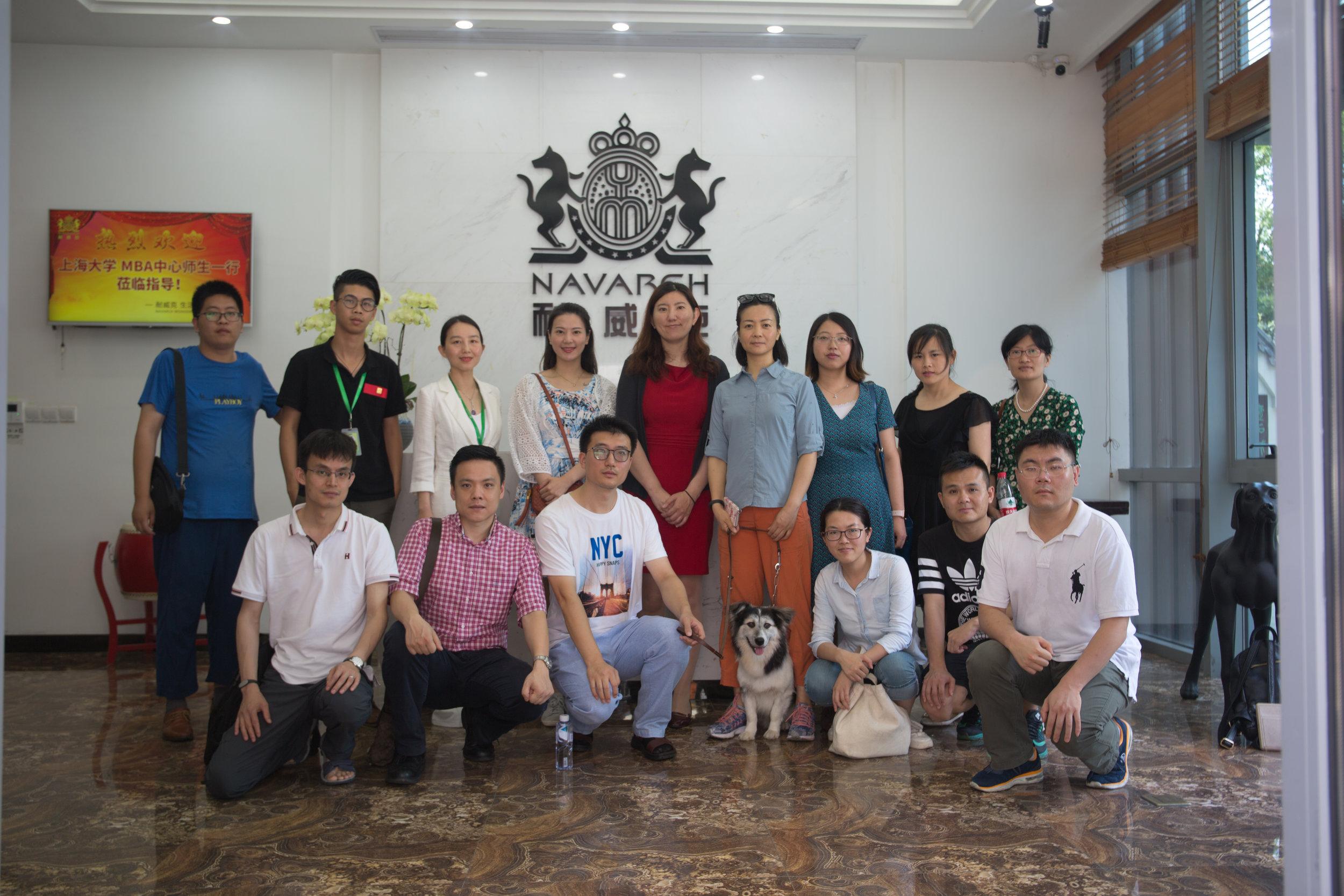 visit Navarch pet supplies company.jpg