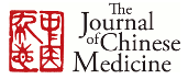 Acupuncture and in-vitro fertilization: recent research and clinical application   By Lara Rosenthal & Belinda Anderson