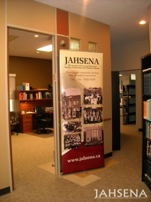 JAHSENA-office-entrance-487x650.jpg