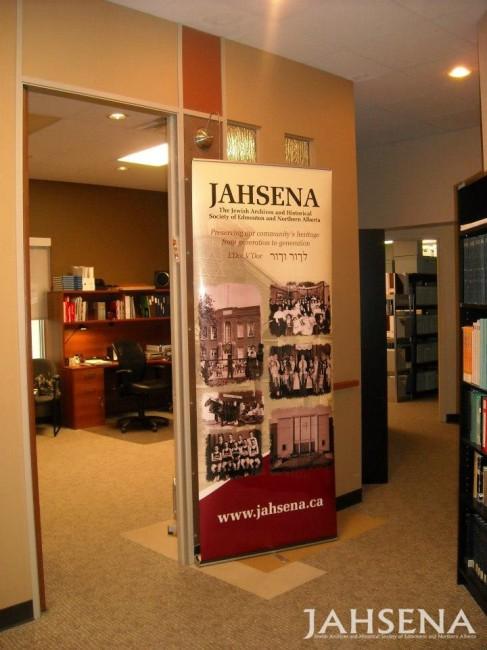JAHSENA-office-entrance-487x650.jpg