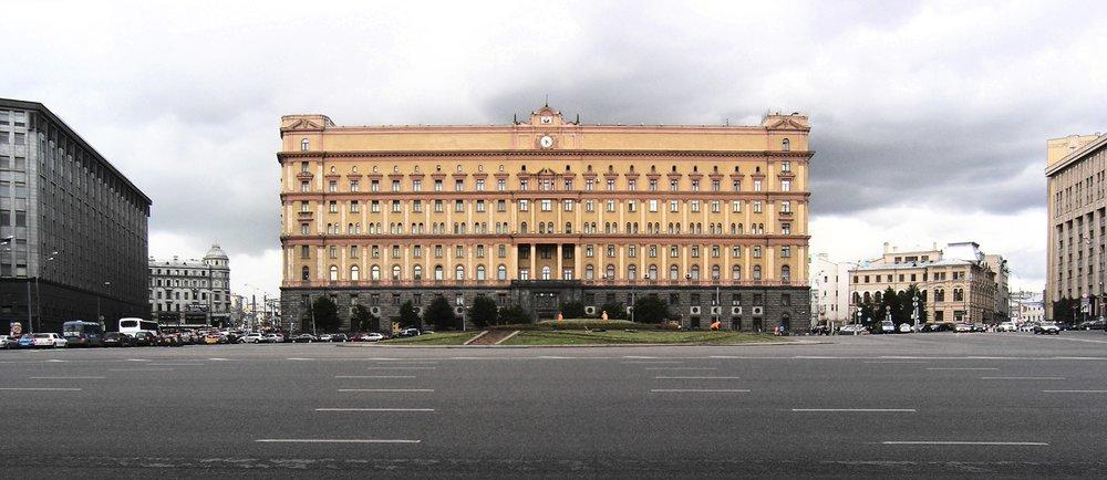 Lubyanka building - Lubyanka square, Moscow, Russia
