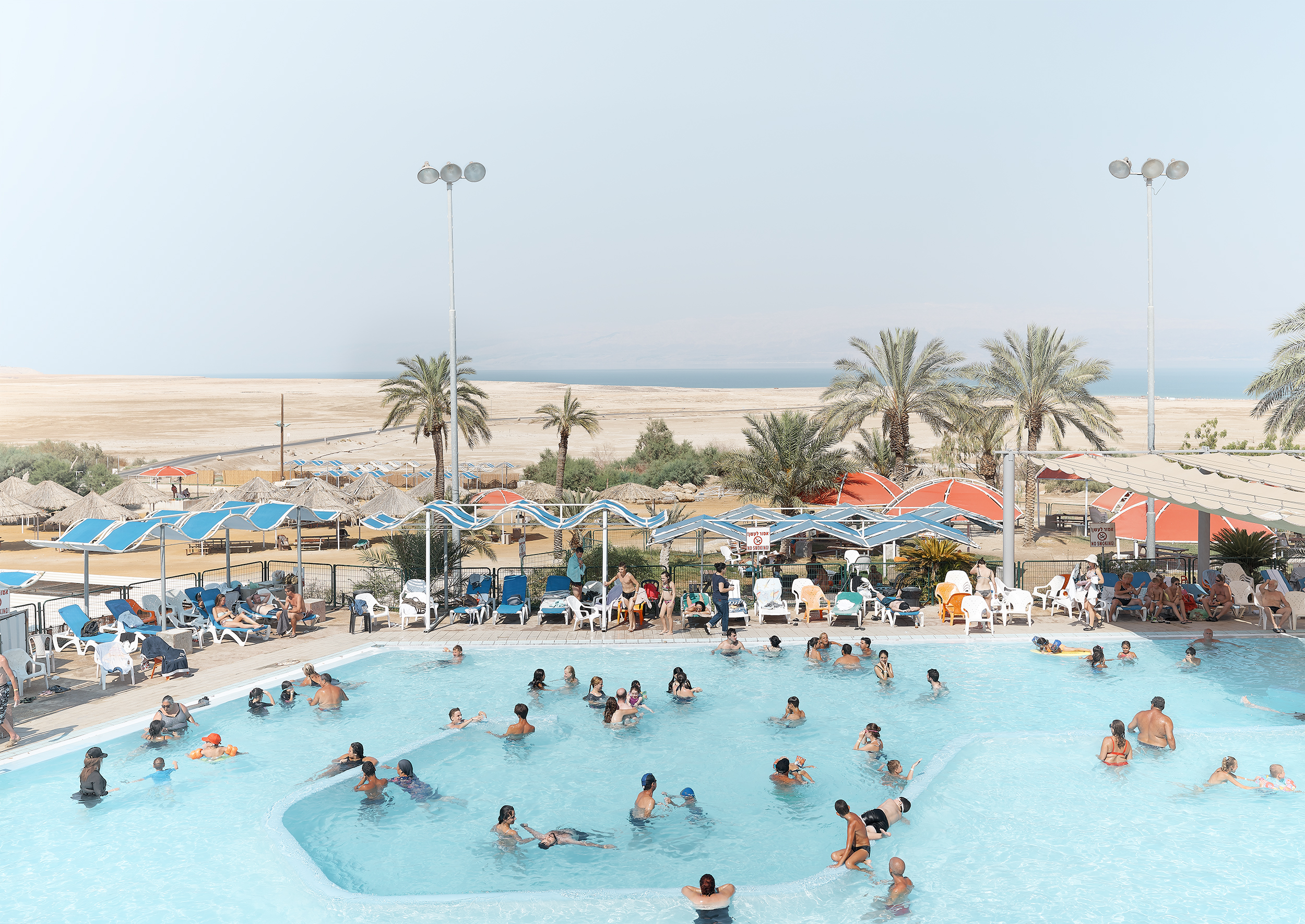 ZO_Pool, Dead Sea, Israel, 2017.jpg