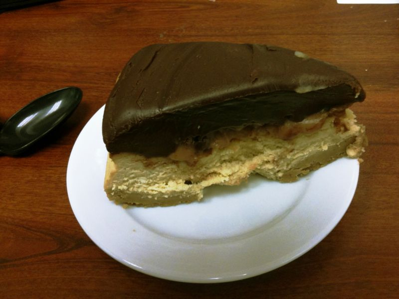 Turtle cheesecake, oh dear.