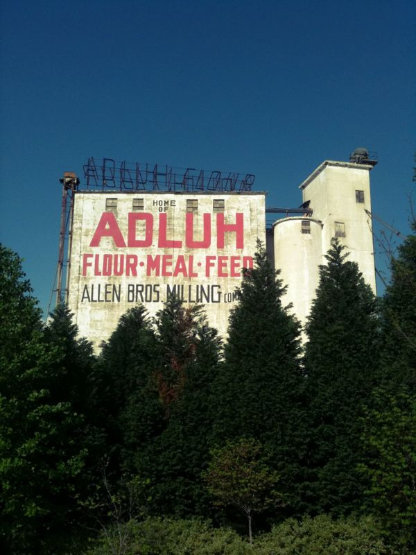 """What a catchy name for a factory, """"Adluh."""" (courtesy of Columbia, SC)"""